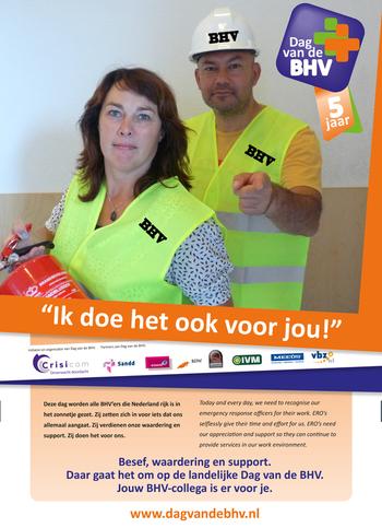 poster-a3-dag-van-bhv-met-sba-en-rbr-1